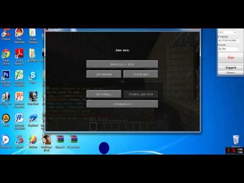 Как получить/ взломать админку(OP) Minecraft 1.5.2-1.8 Рабочий способ.#2. В