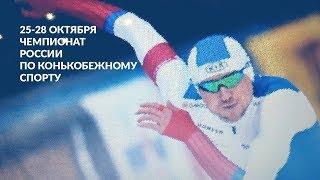Чемпионат России : Д.Кинг/Н.Рубин