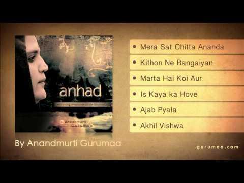 ANHAD - Full Bhajans Jukebox (Complete Album) I Hindi Bhajan - Vedanta Bhajan by Gurumaa