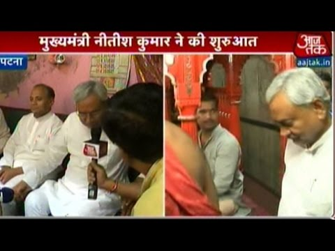 Nitish Kumar's Starts Knock-On-Doors Campaign