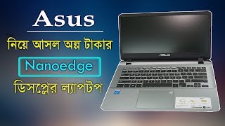 "Asus Laptop X407MA | Nanoedge 14"" Display 