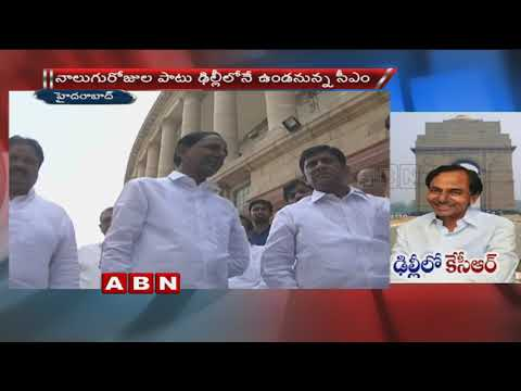 CM KCR Delhi Tour | KCR To Meet  PM Modi and Ministers | ABN Telugu