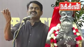 Seeman ultimate comments about  Holy Ganga river | Thiruvalluvar Statue Issue !