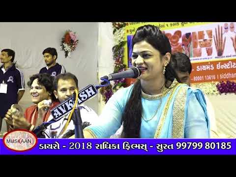 Mar.. Mar... Mar... Charni Sahitya    Alpa Patel    Live Dayro PP Savani  Ground 2018   21/4/2018