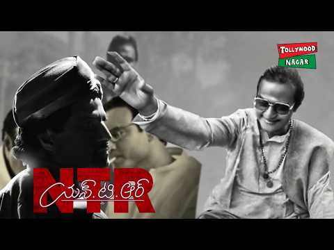NTR Biopic Movie Nandamuri Bala Krishna Poster | NTR Biopic Motion Poster | Tollywood Nagar