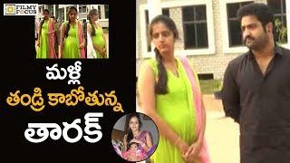 Jr NTR wife Lakshmi Pranathi Pregnant Again!