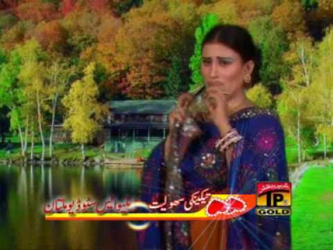 Naseebo Lal ,dhola Howay Nal (yousaf Kalim) video