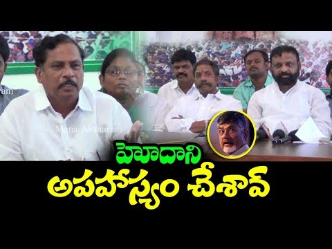 YCP MLA's Slams Chandrababu | Kurnool | AP Special Status | Jagan Call's for AP Bundh | IndionTvNews