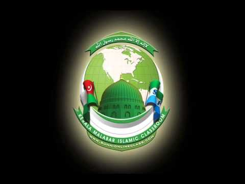 [KMIC] Kerala Mlabar Islamic Class Room