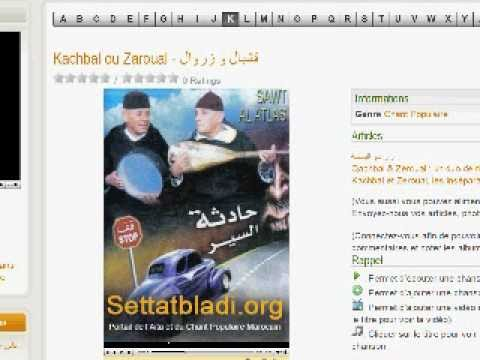 Kachbal et Zeroual - Kharboucha     قشبل و زروال  -