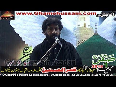 Live 1 Saffar al Muzafar 2018 Allama Iqbal Town Chakwal