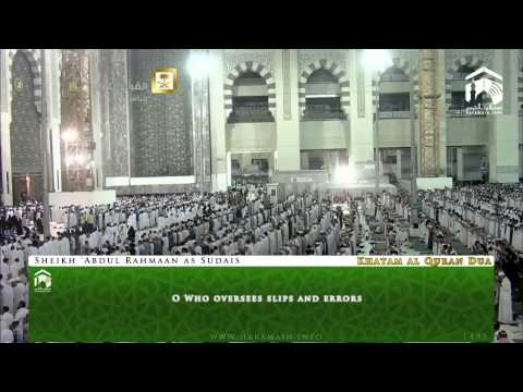 Translation | Adiya by the Imaams of the Haramain