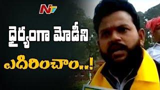 MP Ram Mohan Naidu Demands Narendra Modi to implement AP Bifurcation Promises | NTV