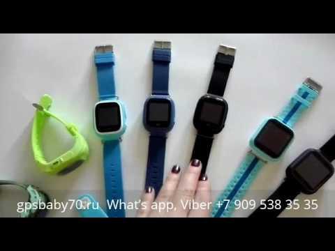 Умные детские часы  Smart baby watch с gps в Томске. Часы для мальчиков