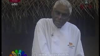 Nugasewana Iwum Pihum  2019-05-03 | Rupavahini