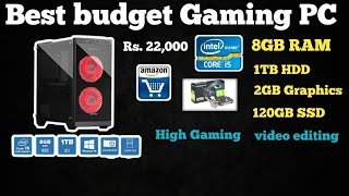 Best budget Gaming PC under 25000. High Gaming & video editing.