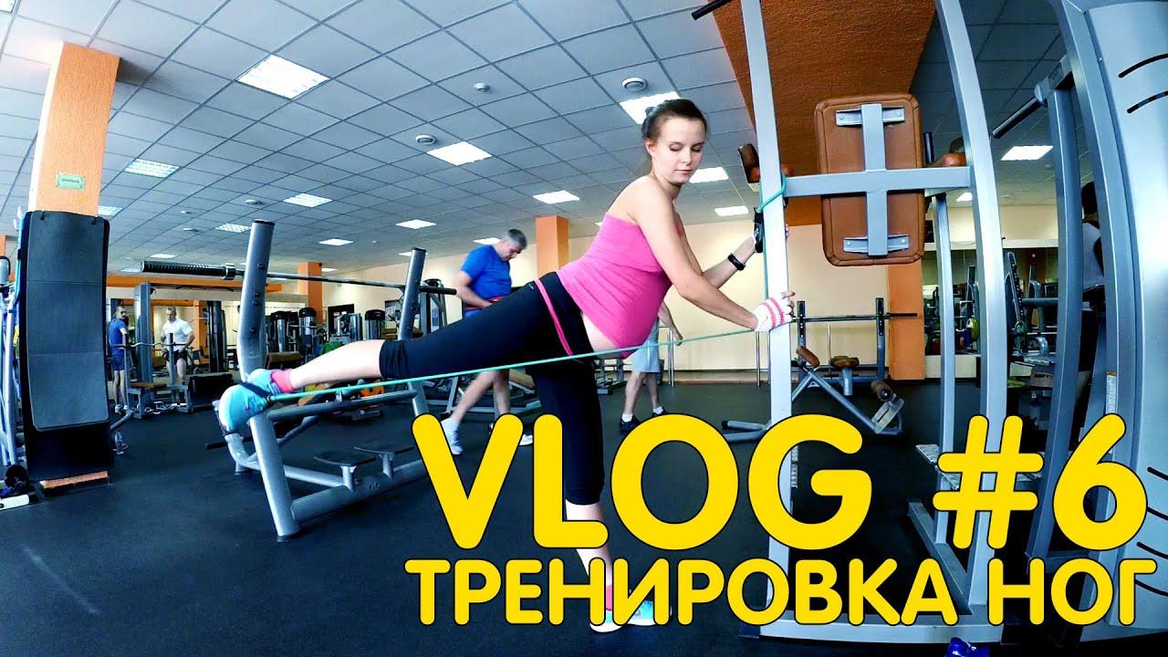 Упражнение для беременных в спортзале 50