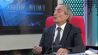 Kültür ve Bilim Saati | Prof.Dr.Halil Buttanrı - Şair İsmail Gül