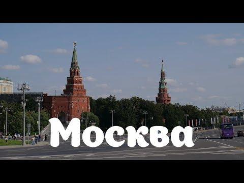 Anna Paul   Москва   Встреча вяжущих 🖤