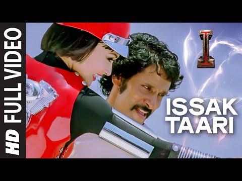 'Issak Taari' FULL VIDEO Song 'I'   A. R. Rahman   Shankar, Chiyaan Vikram, Amy Jackson
