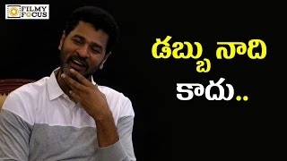 prabhu-deva-comical-answer-about-producing-movie