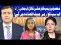 download Tonight With Moeed Pirzada - Sharmila Farooqi Special - 14 January 2018 | Dunya News