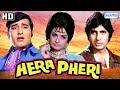 Hera Pheri (1976) (HD)   Amitabh Bachchan,Vinod Khanna, Saira Banu   Hindi Movie With Eng Subtitles
