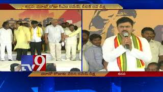 TDP MLC B Tech Ravi supports CM Ramesh hunger strike on 3rd day
