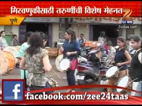Zee 24 Taas : Participation The Girls On Pune Dhol Tasha Pathak video