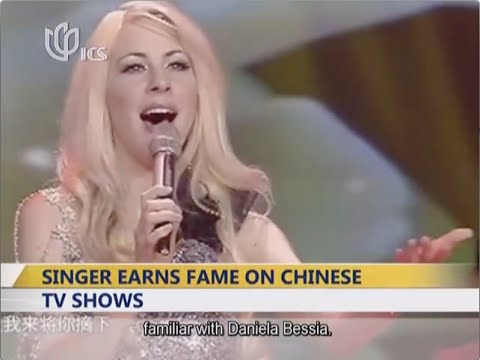 BDaniela TV Interview honored by Shanghai City