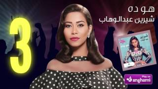 Top 5 Arabic Songs on Anghami  - Shireen Abdel Wahab - Mohammad Assaf and more