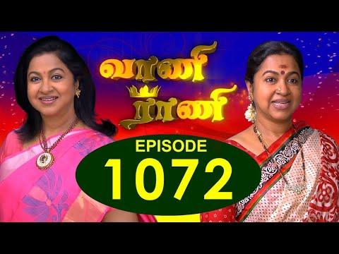Vaani Rani - Episode 1072 - 01/10/2016 thumbnail