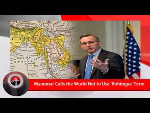 Rohingya daily news 31 May 2016 in English broadcasting by Arakan Times Media #Burma #Myanmar
