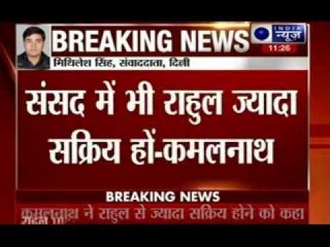 Anti-Rahul wave in Congress' inner corridors