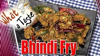 Bhindi Fry Recipe : North Indian Style || What A Taste || Vanitha TV