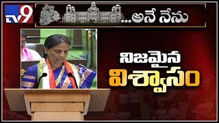 Sabitha Indra Reddy takes Oath as member of Telangana Assembly