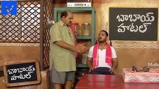 Babai Hotel 14th October 2019 Promo - Cooking Show -  Rajababu,Ganesh - Mallemalatv