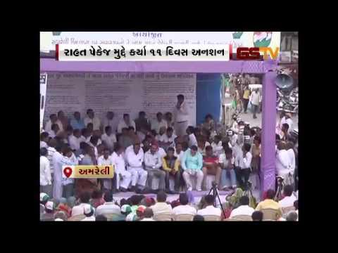 Ahmedabad Congress MLA: Paresh Dhanani drop his 'strive for hunger'