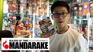 BEY HUNTING in MANDARAKE @ Nakano Broadway - Vintage Toy & Beyblade Heaven OMGBBG