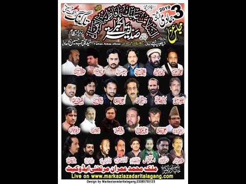 3 Jamadi Ul Sani Live Majlis e aza 2019........ Talagang