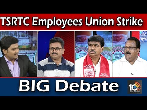 TSRTC సమ్మె సైరన్ ..| Debate on TSRTC Employees Union Strike | 10TV