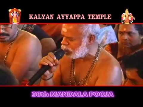 Mandala Pooja Mandala Pooja Celebrations