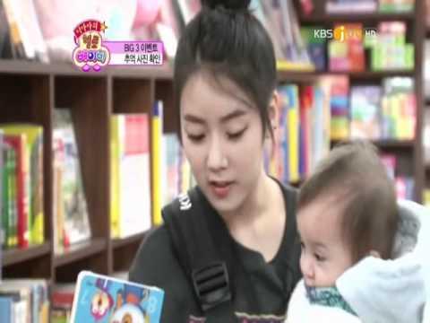 Park Soyeon - MOON03
