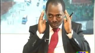 ቢዝነስ ዘገባ ህዳር 23 2008 ዓ ም Ethiopian Business day news December 03, 2015