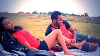 Seble Tadesse - Fikre (Ethiopian Music)