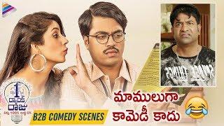 First Rank Raju B2B COMEDY SCENES | Chetan | Brahmanandam | Vennela Kishore | 2019 Telugu Movies