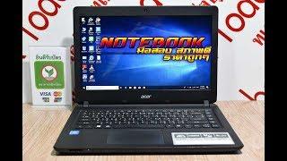 #โน๊ตบุ๊คมือสอง Acer Aspire ES1-432 ram4g hd500g