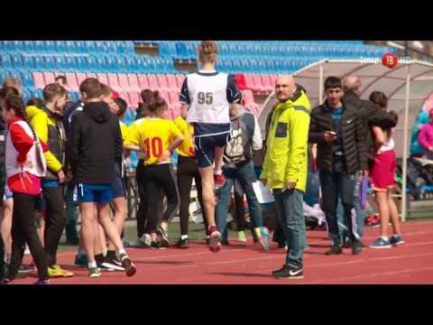 03.05.2017 Президентские состязание по легкой атлетике