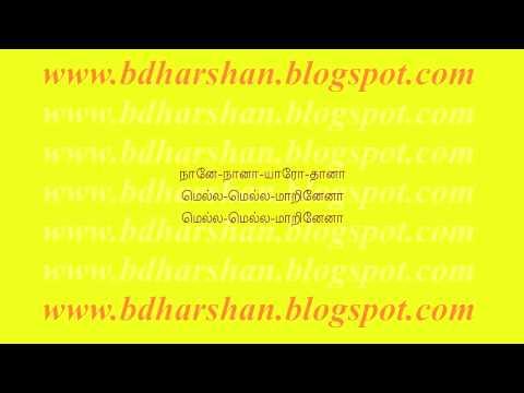 Naane Naanaa Yaaro #404   Tamil Karaoke Tamil Lyrics) by Dharshan...