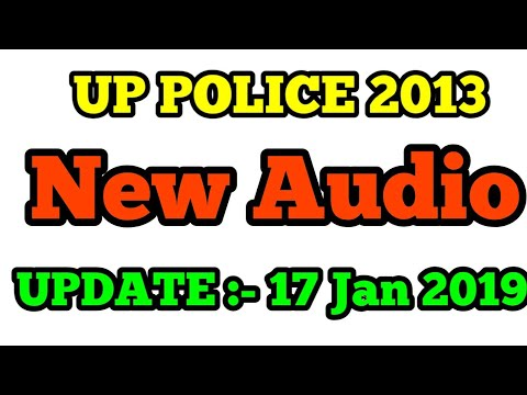 ( Listen Full ) UPP 2013 | New Audio | Important | Like share and subscribe | 17 January 2019
